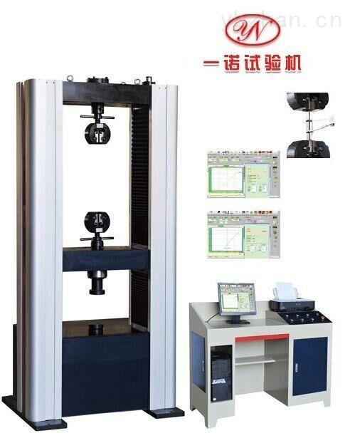 国产型,进口型微机控制电子万能试验机生产基地