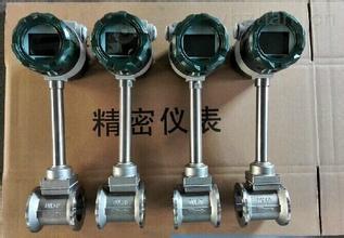 DN65水蒸气流量计厂家,DN65水蒸气流量计价格