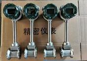 DN15工業氣體流量計廠家