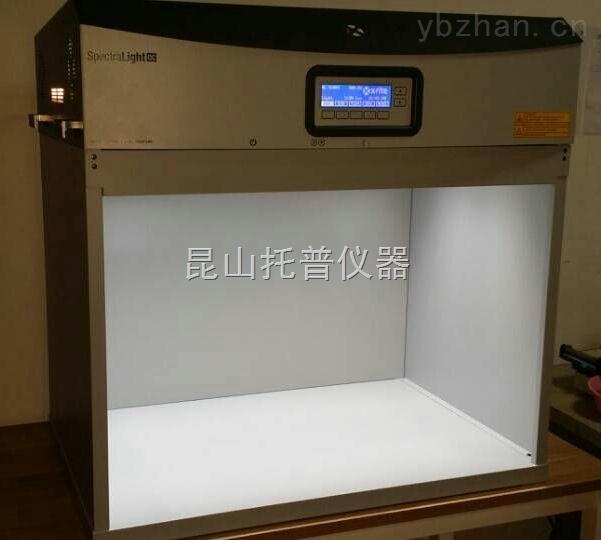 Xrite SpectralightQC标准光源箱什么价格