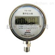 YS-100B數字壓力表