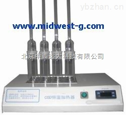 型号:TZH8TC-1-COD恒温加热器(含15套加热管) 型号:TZH8TC-1(