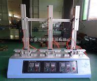 上海三個工位微跌落試驗機