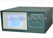 磁保持继电器综合参数测试仪 继电器综合参数测试仪
