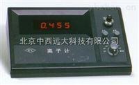 精密離子計(國產) 型號:SKY3PXS-450
