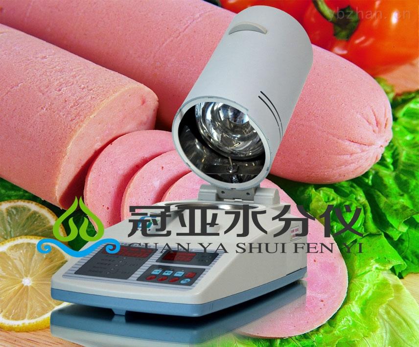 武汉脱水火腿肉类含水率检测仪