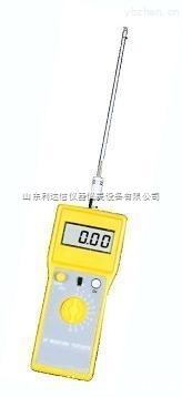 LDX-HFD-L1-水分测试仪/手持式水分仪/便携式水分测定仪/矿石水分检测仪