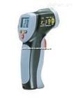 LDXT-880-紅外測溫儀/紅外線測溫儀/非接觸紅外線測溫儀