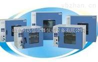 干燥烘箱/鼓風干燥箱/臺式鼓風干燥箱/加熱干燥烘箱
