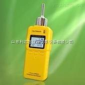 LDXGT901-EX-可燃气体检测报警仪/泵吸式可燃气体仪/手持式可燃气体测定仪/可燃气体测试仪