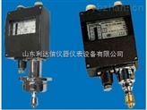 船用压力控制器/压力控制仪/压力控制器
