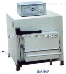 LDX-Sx2-4-10-箱式電爐/馬弗爐/箱式馬弗爐