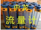 LZB-100玻璃轉子流量計中龍專業生產