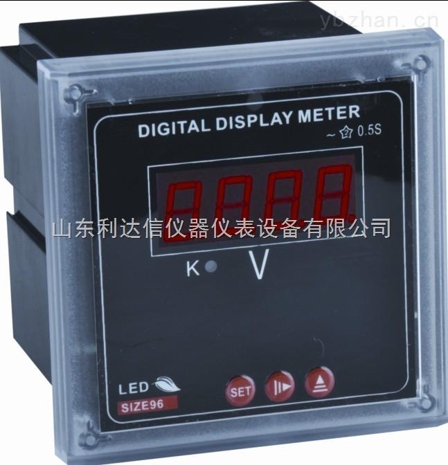 LDX-PD284I/PD284U-三相電流表/三相電壓表