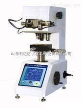LDX-HHVS-1000-數顯顯微維氏硬度計/顯微硬度計