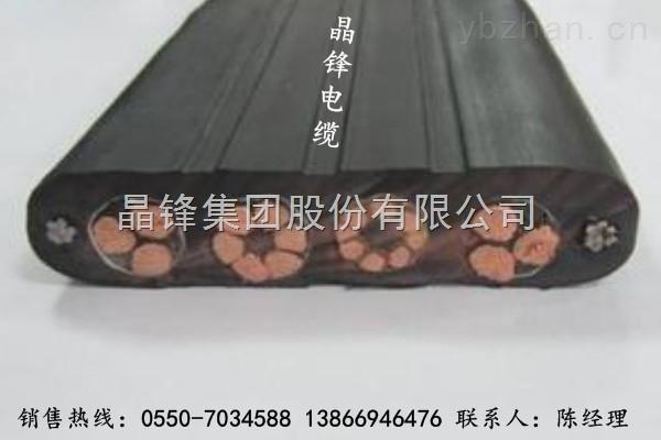 H07RN8-F 4*2.5德标电缆