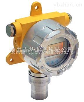 甲醛气体检测仪/醛类有机挥发气体报警器