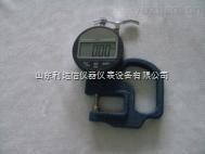 H24264-電子式數顯葉片測厚儀/測厚規/數顯測厚儀