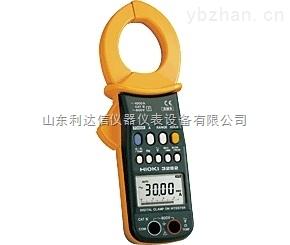 LDX-HIOKI 3282-數字鉗型表/鉗式電流表
