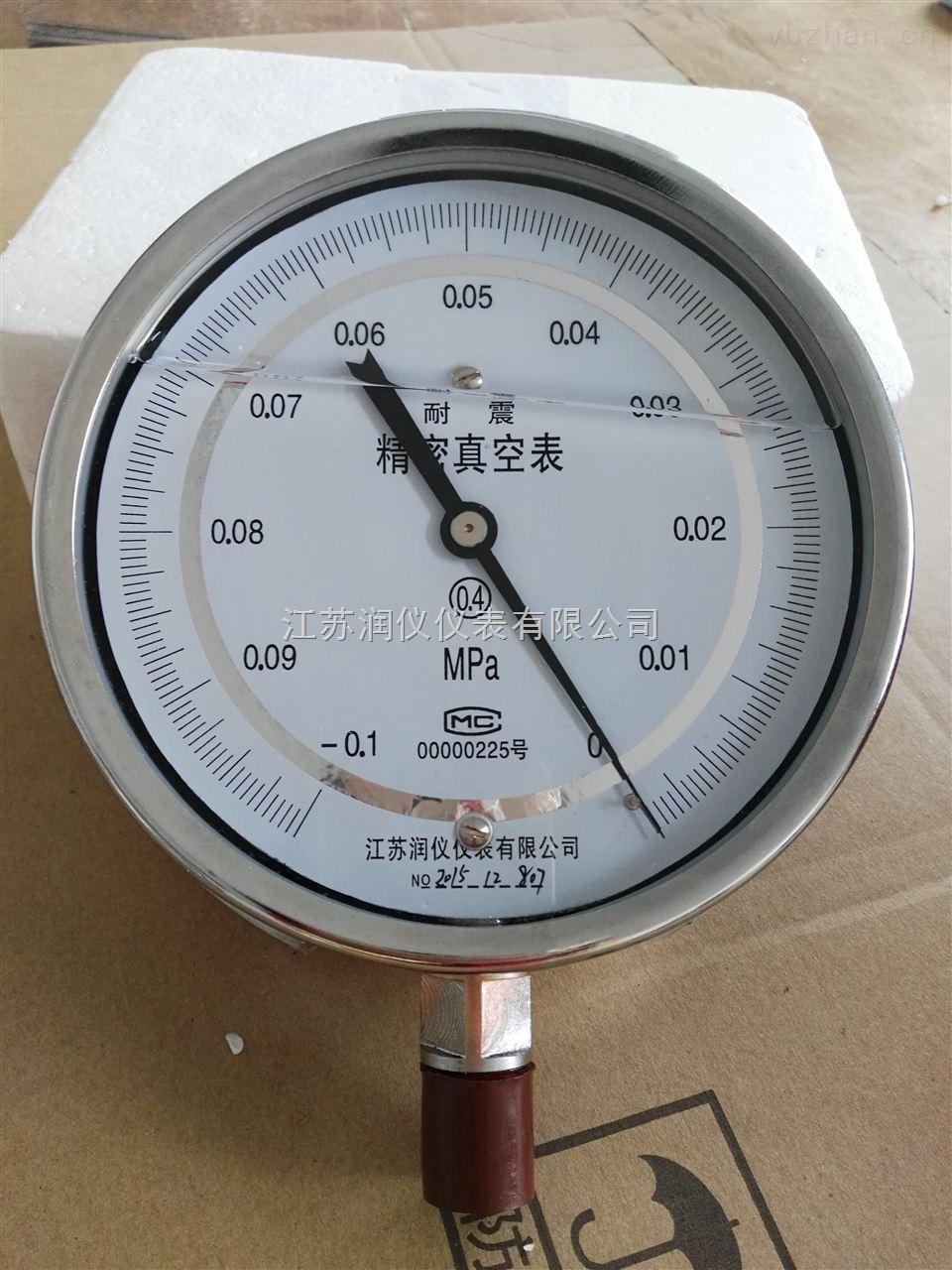 徑向帶邊耐震精密壓力表