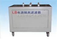 LB 电源滤波器