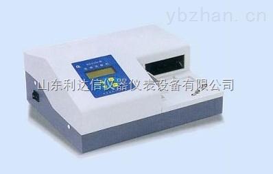 LDX-WD-2103A-自动洗板机