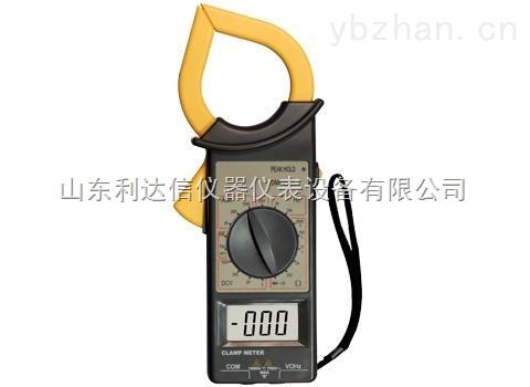 LDX-HDM6015F-鉗形表/萬用表/鉗形萬用表