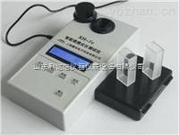 LDX-HHXH-O3-臭氧测试仪/水中臭氧测试仪/水中臭氧检测仪