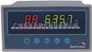 KSL8型智能高精度溫度巡檢儀