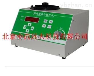 型号:BJZX-SLY-C-微电脑自动数粒仪 型号:BJZX-SLY-C
