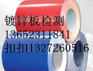 深圳304不锈钢权威机构在哪