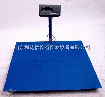 LDX-HSCS-1吨-单层小地磅/电子平台秤/数显台秤