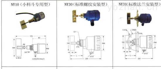 射频电容开关 是一种高智能的液位测量产品,它克服了以住测量方式的
