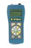 瑞典X-Viber多功能精密点检仪