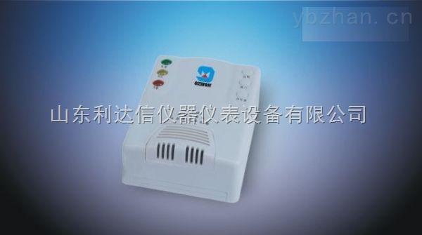 LDX/FS0801CS-全智能煤气报警器/家用燃气报警器