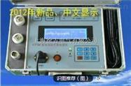 VT900型現場動平衡測量儀上海徐吉電氣