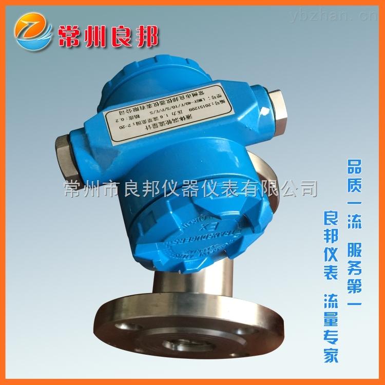 LWGY-25-智能涡轮流量计传感器?#28142;?#29616;场显示 厂家供货性价比高 24V供电带4-20Ma信号