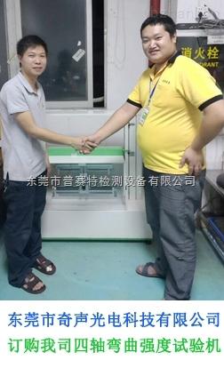 四点弯曲试验标准|广东平板电脑玻璃钢弯曲测试仪