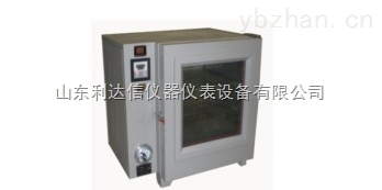 LDX/BHX-0043AZ-防爆真空烘箱/防爆真空干燥箱