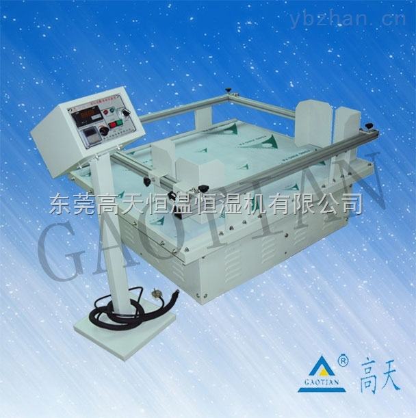 武汉汽车运输振动台/模拟运输振动台/振动试验台