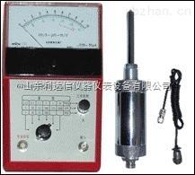 LDX-GZ-4C-便攜式振動測量儀