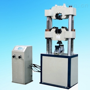 WE-1000KN=100吨数显式液压万能试验机