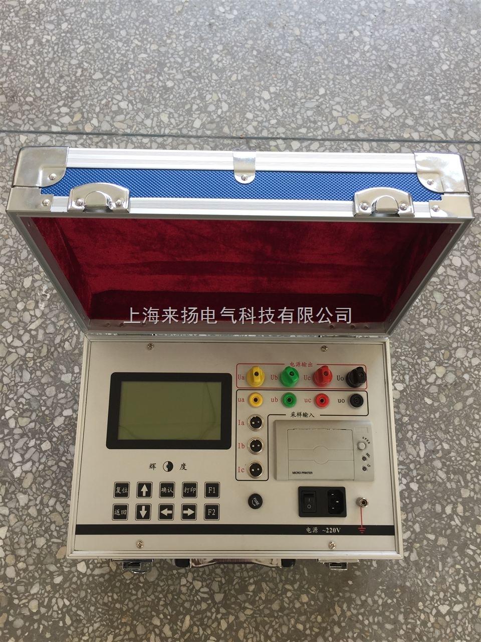 三相电容电感试验仪