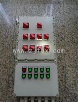 非标定做BXK远程/就地/现场防爆控制箱