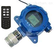 在线式盐酸气体检测仪/