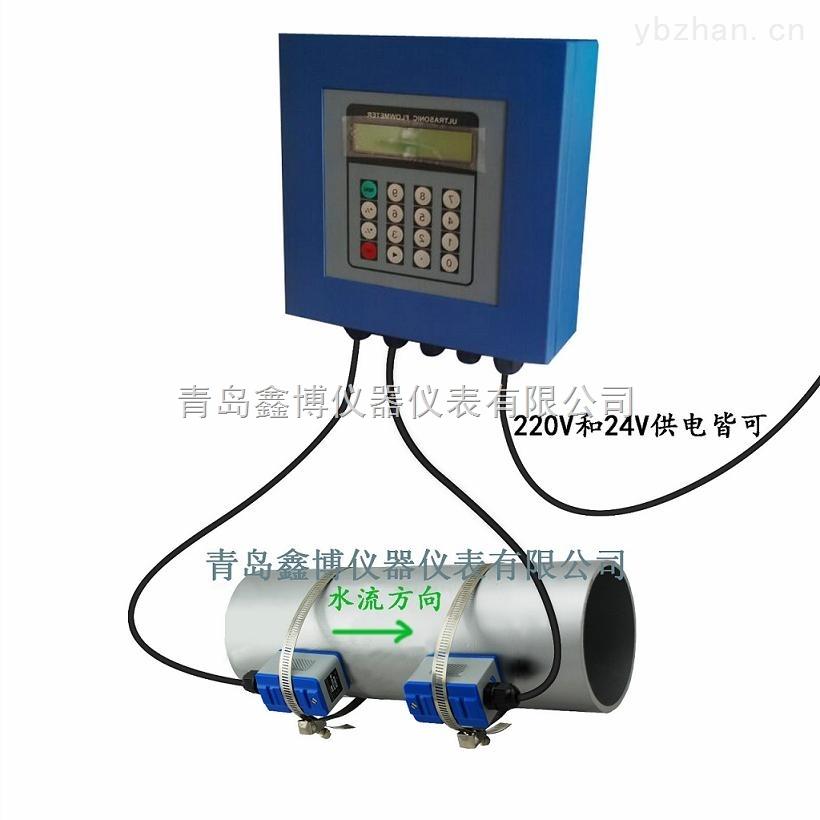 山西大同空调水超声波流量计,空调水热量表厂家