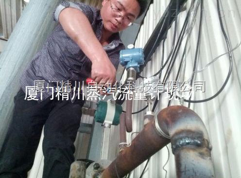 无锡陶瓷超声波明渠污水流量计,精川计量局检定合格产品