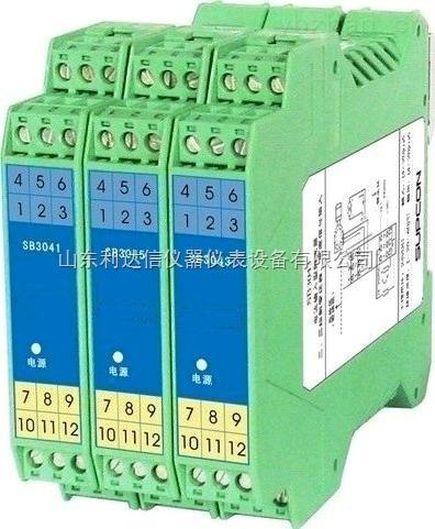 安全栅隔离器/     型号;ldx-sb3000