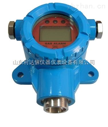 LDX-H2S-硫化氫檢測變送器/在線式硫化氫檢測儀/固定式硫化氫檢測儀