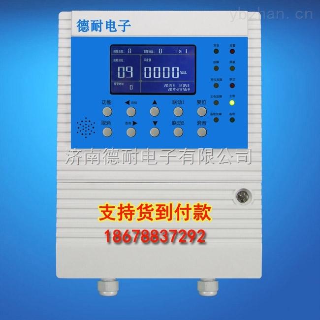 阜新环氧丙烷探测报警器